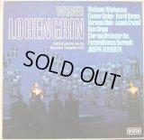 独DECCA カイルベルト/ワーグナー 歌劇 ローエングリン」(全曲) バイロイト祝祭O 5LP