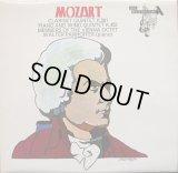 英DECCA ウィーン八重奏団員&W.パンホーファー/モーツァルト クラリネット五重奏曲、ピアノと管楽五重奏曲