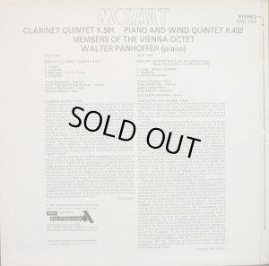 画像3: 英DECCA ウィーン八重奏団員&W.パンホーファー/モーツァルト クラリネット五重奏曲、ピアノと管楽五重奏曲