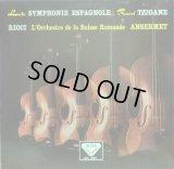独Alto-DECCA アンセルメ&リッチ/ラロ スペイン交響曲, ラヴェル ツィガーヌ