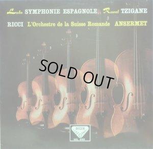画像1: 独Alto-DECCA アンセルメ&リッチ/ラロ スペイン交響曲, ラヴェル ツィガーヌ
