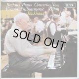 バックハウス/ブラームス ピアノ協奏曲第2番 ベーム