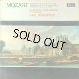 英DECCA ミュンヒンガー/モーツァルト 「ハフナー」,「パリ」, 第32番