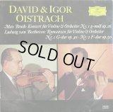 独DG ダヴィッド&イゴール・オイストラフ/ベートーヴェン 2つのロマンス、ブルッフ ヴァイオリン協奏曲