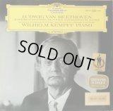 独DG ケンプ/ベートーヴェン ピアノ・ソナタ「ハンマークラヴィーア」, 第30番