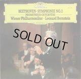 独DG バーンスタイン&ウィーンPO/ベートーヴェン 交響曲第2番. プロメテウス序曲