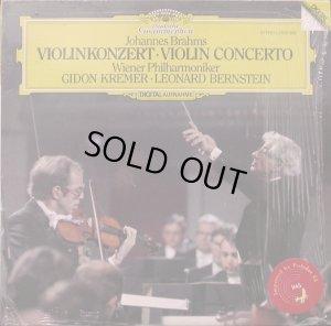 画像1: 独DG クレーメル&バーンスタイン/ブラームス ヴァイオリン協奏曲 ウィーンPO