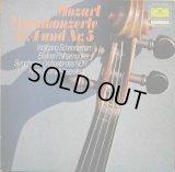 独DG シュナイダーハン&イッセルシュテット/モーツァルト ヴァイオリン協奏曲第4,5番