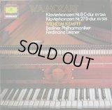 独DG ケンプ&ライトナー/モーツァルト ピアノ協奏曲第27番,第8番 ベルリンPO