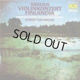 独DG フェラス&カラヤン/シベリウス ヴァイオリン協奏曲,フィンランディア