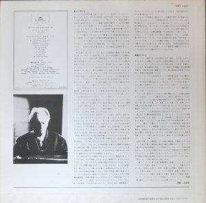 画像3: DG ケンプ/シューマン クライスレリアーナ他