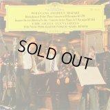 DG ギレリス&ベーム/モーツァルト ピアノ協奏曲第27番, 2台のピアノのための協奏曲