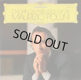 DG ポリーニ/ショパン 24の前奏曲