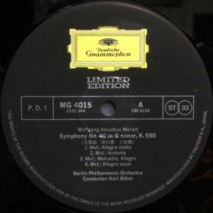画像3: DG ベーム&ベルリン・フィル/モーツァルト 交響曲第40番, 41番「ジュピター」