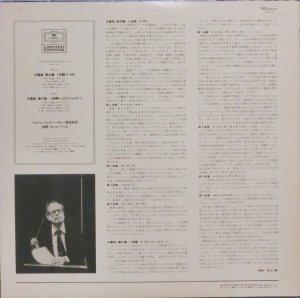 画像4: DG ベーム&ベルリン・フィル/モーツァルト 交響曲第40番, 41番「ジュピター」