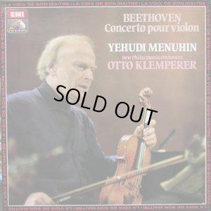 画像1: 仏EMI メニューイン&クレンペラー/ベートーヴェン ヴァイオリン協奏曲