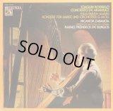 独ELECTROLA サバレータ/ロドリーゴ「アランフェス協奏曲」, パリシュ=アルヴァーズ ハープ協奏曲