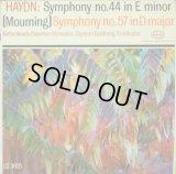 米EPIC ゴールドベルグ/ハイドン 交響曲「悲しみ」, 第57番