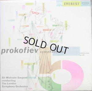 画像1: プロコフィエフ/交響曲第5番 サージェント