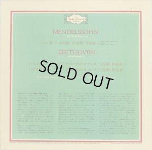画像3: 英GAC サシュコ・ガヴリーロフ/メンデルスゾーン ヴァイオリン協奏曲, ベートーヴェン ロマンス2曲