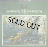 HELIODOR(DG) フルニエ&セル/ドヴォルザーク チェロ協奏曲