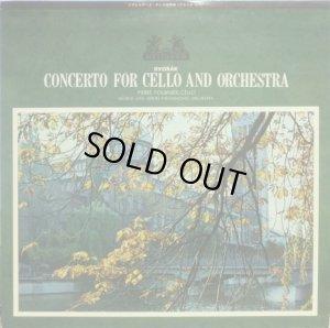画像1: HELIODOR(DG) フルニエ&セル/ドヴォルザーク チェロ協奏曲