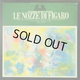 @HELIODOR(DG) [3LP] フリッチャイ/モーツァルト「フィガロの結婚」全曲