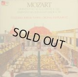 米BASF-HM コレギウム・アウレウム合奏団/モーツァルト 交響曲第40, 33番