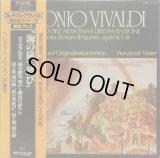 harmonia mundi コレギウム・アウレウム合奏団/ヴィヴァルディ 協奏曲集「和声と創意の試み」 から4曲