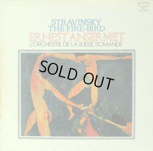 画像1: LONDON アンセルメ/ストラヴィンスキー「火の鳥」全曲