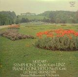 LONDON バーンスタイン&ウィーン・フィル/モーツァルト リンツ, ピアノ協奏曲第15番