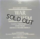 LONDON [2LP] ブリテン自作自演/ブリテン「戦争レクイエム」