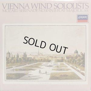 画像1: LONDON ウィーン管楽合奏団/モーツァルト セレナード第10番