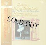 LONDON カラヤン&ウィーン・フィル/チャイコフスキー3大バレエ組曲集