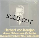 LONDON カラヤン&ウィーン・フィル/ドヴォルザーク 交響曲第8番