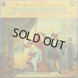 LONDON [4LP] カラヤン&VPO/モーツァルト 歌劇「フィガロの結婚」(全曲)