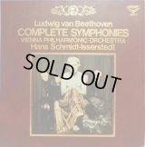 LONDON [7LP] イッセルシュテット&ウィーン・フィル/ベートーヴェン 交響曲全集