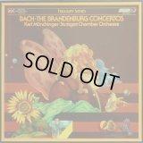 米LONDON [2LP,英DECCAプレス] ミュンヒンガー/J.S.バッハ ブランデンブルク協奏曲全集