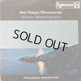 アルヴェーン「祝典序曲」,「夏至の徹夜祭」、ニューストレム 交響曲第2番「エスプレシーヴァ」