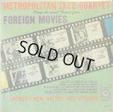 米MGM メトロポリタン・ジャズ・カルテット/海外映画主題曲集