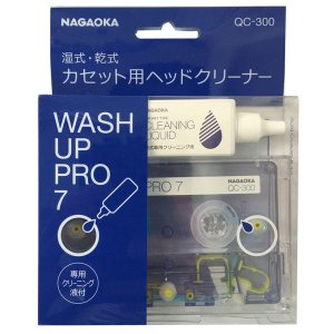画像1: Nagaoka/Wash Up Pro 7 カセットヘッド・クリーナー