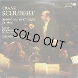 チェコOPUS コシュラー/シューベルト 交響曲第9番「グレート」