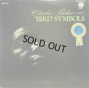"""画像1: OVERSEAS チャーリー・パーカー CHARLIE PARKER/""""BIRD"""" SYMBOLS"""