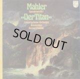 PHILIPS [HI-MASTER シリーズ] ハイティンク/マーラー 交響曲第1番「巨人」