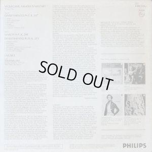 画像3: 蘭PHILIPS イ・ムジチ合奏団/モーツァルト ディヴェルティメント&行進曲