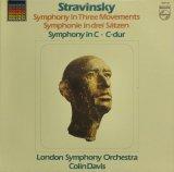 蘭PHILIPS C.デイヴィス/ストラヴィンスキー 3楽章の交響曲, 交響曲ハ調