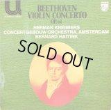 蘭PHILIPS クレバース&ハイティンク/ベートーヴェン ヴァイオリン協奏曲 ACO