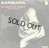 仏PHILIPS ボビノ座のバルバラ'67