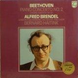 蘭PHILIPS ブレンデル&ハイティンク/ベートーヴェン ピアノ協奏曲第2番, 合唱幻想曲