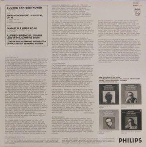 画像3: 蘭PHILIPS ブレンデル&ハイティンク/ベートーヴェン ピアノ協奏曲第2番, 合唱幻想曲